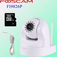 Foscam FI9826P  H.264 3x zoom lens 1.3Megapixel HD Pan/Tilt/Zoom Wired/Wireless  CCTV Security   IP Camera  gsm  alarm  system