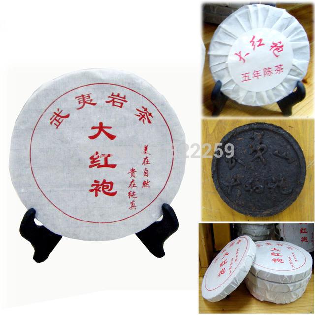 GREENFIELD PROMOTION 100g Premium Compressed Da Hong Pao Big Red Robe Oolong Tea Cake FUJIAN