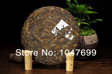Free shipping Only those raw Puerh puer tea pu er tea Beauty care slimming tea