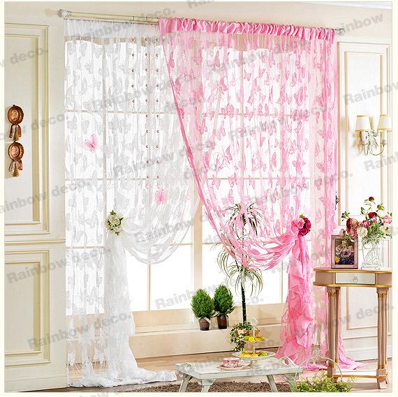 Room separation curtain newhairstylesformen2014 com