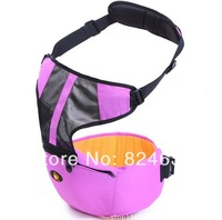 Multifunctional babyWaist stool Baby Strap Hold infants Waist stool Summer Breathable