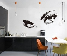 wall decal promotion