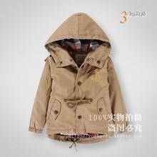 coat for girl promotion
