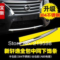 2013 New sylphy trim new sylphy refires air inlet decoration light bar front lower grille trim bumper grille trim 1pc/set