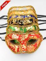 on sale Halloween Mask Venetian masquerade mask Fancy Dress Costume Man mask  Mardi Gras Sexy Dance prop free shipping