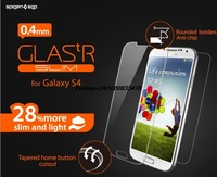 New! Glass screensavers film used For Samsung Galaxy S4 i9500. Wholesale and retail Free shipping