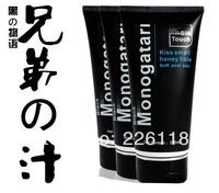 200ml Black Monogatari, Soft Sex Lubricant, Expansion Cream, Lubricating Jelly. Sex Products.