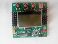KK2.1.5 LCD Multirotor Flight Control Board Newest V1.17S1 Quadcopter KK2 6050MPU 644PA Free Shipping