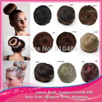 High Quality Free Shipping 1PCS Fashion Hair Bun Bundles Ponytail Synthetic Hair Chignons Hair Women's Balls Good Gift Q3