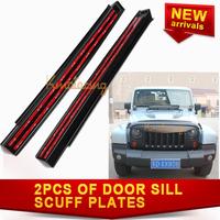 New 2pcs/Set Door Protectors Scuff Plates For Jeep Wrangler 2007~2012 ABS Sill 2 Plate Guards Door Protector Guard