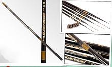 popular carp rod