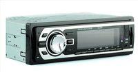 Single car radio mp3 car radio player with usb sd