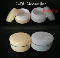 Free Shipping-15G Cream Jar,Double Layer Plastic Makeup Mask Sub-bottling,Empty Cosmetic Container,Sample Canister,50PCS/LOT