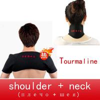 Shoulder health care products:(1shoulder+1neck)Tourmaline self-heating shoulder support thermal magnetic therapy shoulder joint