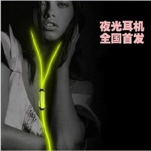 free shipping Metal-ear headphones luminous heavy bass music phone earphone With microphone Headset 5 stars good sound quality(China (Mainland))