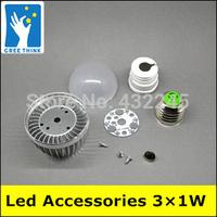 20pcs/lot. 3W 3*1W Led Lighting Accessories  E27  LED High Power Energy Saving Bubble Ball Bulb Light Shell Kit.free shippig.