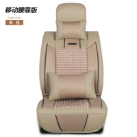 New type Red Flag H7,Hawtai B11,Lu Sheng E70 linen leather general four seasons car seat cover