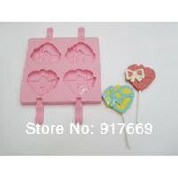 New Silcone Ice Cream Mold Lollipop Mould Brain Freeze Ice Cube Popsicle Molds Silicon Mold Cake Pops Heart Shape Mold(FDPM-004)