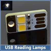 Mini Usb 5050 LED lamp computer light keyboard camping panel bulbs ultra-thin mobile power notebook