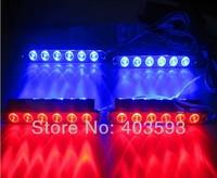 Strobe Daytime Running Light Wireless remote control car strobe light bright 24led lamp net lights