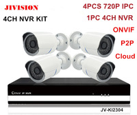 4CHS HD NVR KIT with 4pcs 720P Megapixel IP camera security system surveillance