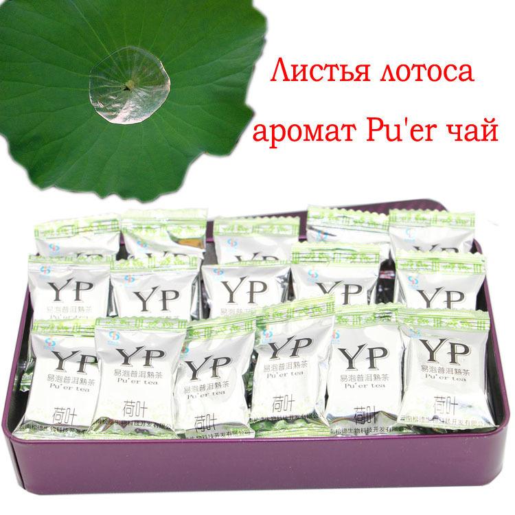 Hot 125G lotus Flavor Pu er Puerh Black Tea Chinese Mini Yunnan Puer Tea Gift Tin