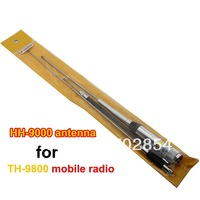 Stainless Steel SL16-male HH-9000 mobile antenna 125cm antenna support 29.6 / 50.5 /144 /435MHz for TH-9800 car radio