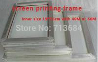 10.5x15 inch (27x39cm) Frame - 40M or 60M screen printing frame aluminium frame screen press