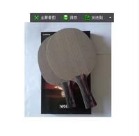 Stiga table tennis bats 7.6 Table tennis racket blade ping pong racket Free shipping