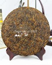 Chinese yunnan Puerh tea puer tea pu er Trees gold cake PU er cooked tea seven cake tea 357g cake