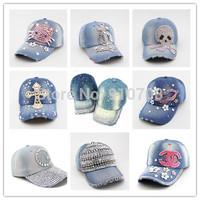 18  design fashion hats  for choose girls denim cap  ladies baseball hat    women washed denim hats female caps FREE SHIPPING