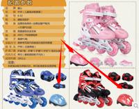 Fun skates child full set adjustable flash inline skating shoes roller skates skating shoes