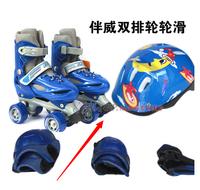 Double roller shoes full set adjustable Size child skeeler roller skate