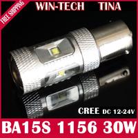 2pcs Bright 600 Lumen CREE 30W 1156/Ba15s/P21W 12-24V Power LED Backup Reverse Tail Light Bulb Lamp White DRL Low Beam Headlight