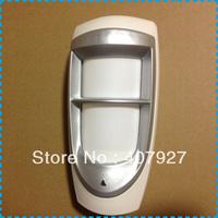Digital motion pir detector for out door use (#QHDG-85)