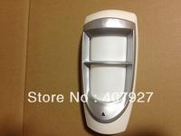 Free shipping manufacturer wholesale  outdoor digital pir alarm motion detector QHDG85