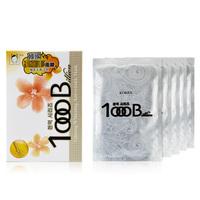Korea Brand 1000B Korea-Gingsen Moisturizing Paper Mask Collagen Hydration Mask Whitening Mask Age Prevention hydration mask