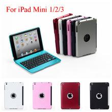 Для iPad мини клавиатура чехол роскошные PC чехол + беспроводная Bluetooth клавиатура стенд клавиатура сумка чехлы для Apple , iPad мини 2 3 чехол
