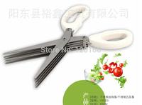 Stainless steel scissors 5 layer scissors/ kitchen scissors porphyrilic sushi shredded/ scallion cut /herb scissors