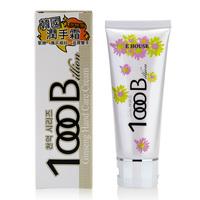 Korea Brand 1000B Korea-ginseng Hand Cream Hydration Moisturizing Hand Cream