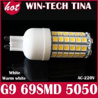 lampada led lamp G9 /E27/E14/ GU10 220V 15w Epistar smd 5050 69 led corn light bulb LED Bulbs & Tubes Lumen 850-950 Lm