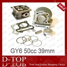 Gy6 50cc 39 мм китайского двигатель восстановить цилиндра комплект головка блока цилиндров в сборе для 4-stroke 139QMB 139QMA мопед скутер