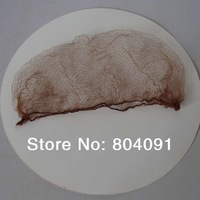 "5mm Nylon Hair net  fines hair net  Nelon with ""Elastic edge"" beard cover brown color"