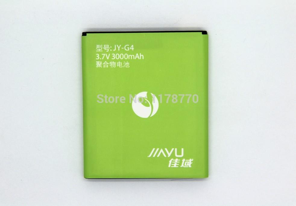 Grátis frete 2 pcs nova JIAYU G4 G5 bateria de espessura 3000 mAh para telefone celular de alta qualidade 2 pçs/lote(China (Mainland))
