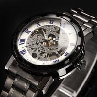 Luxury Men Transparent Steampunk Wristwatch Skeleton Mechanical Man Stainless Steel Watch