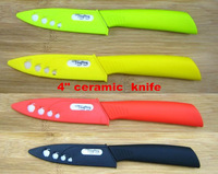 "4"" Fruit Vegetable ceramic knife with Scabbard + free shipping"