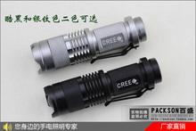 wholesale red light led flashlight