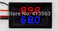 2014 (4 colors)100A Digital Ammeter Voltmeter 2-in-1 0-100V DC Volt Voltage Ampere Meter Red/Blue LED Dual Color Display0031