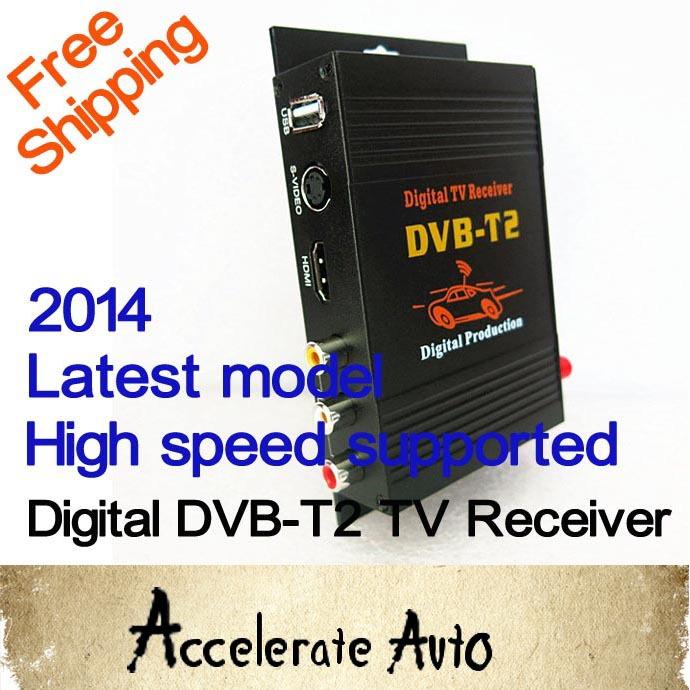 2014 new Car TV Tuners DVB T2 90-120KM/H H.264 MPEG4 Mobile Digital TV Box Car TV Receiver(China (Mainland))