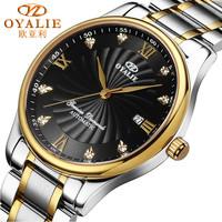 OYALIE Brand High Quality Self Wind Automatic Mechanical Men's Sports Watch Tungsten Steel + Leather Strap Wrist Watch 9714